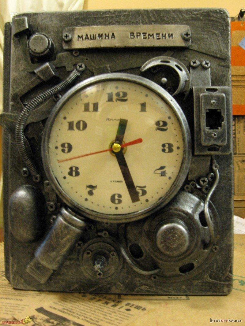 эксперимента машина времени как сделать подходит