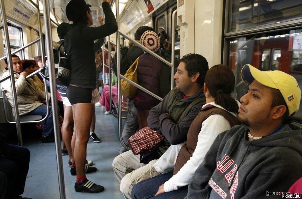В Автобусе Юбкой
