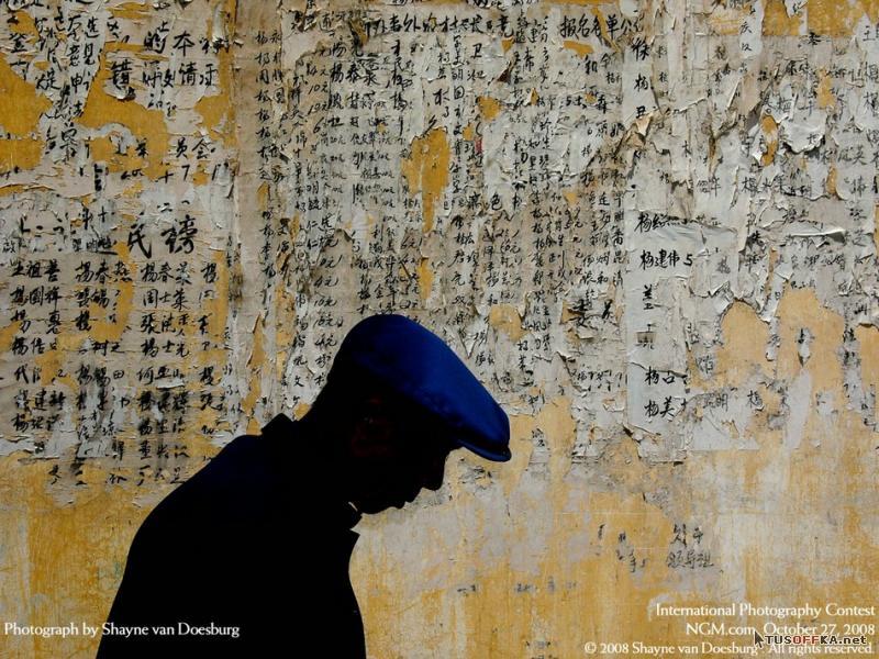 Международный конкурс фотографий